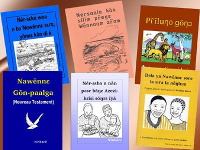 Ninkare Conenu Biblique 400x300.jpg
