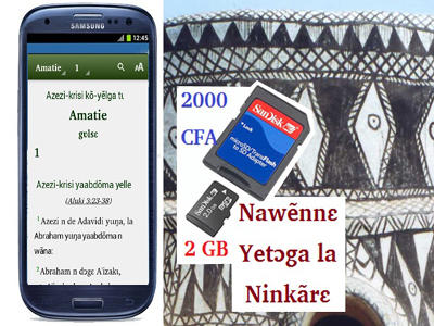 Smartphone_App_400x300.jpg